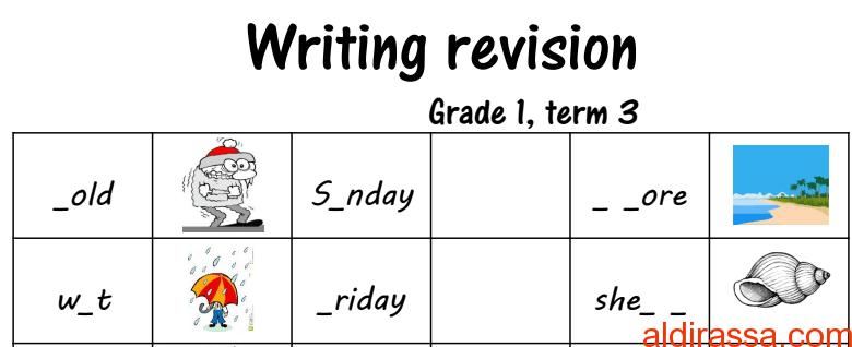ورقة عمل 2 مراجعة لامتحان الكتابة لغة إنجليزية الصف الاول الفصل الثالث