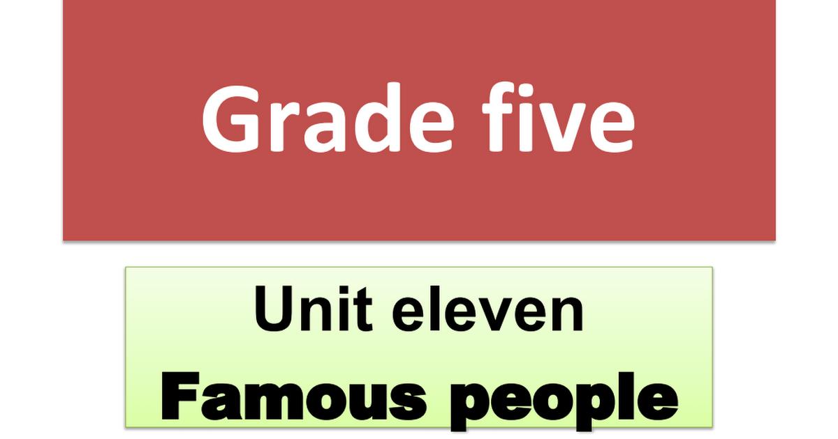 إجابات درس (Famous people)اللغة الإنجليزية للصف الخامس الفصل الثالث