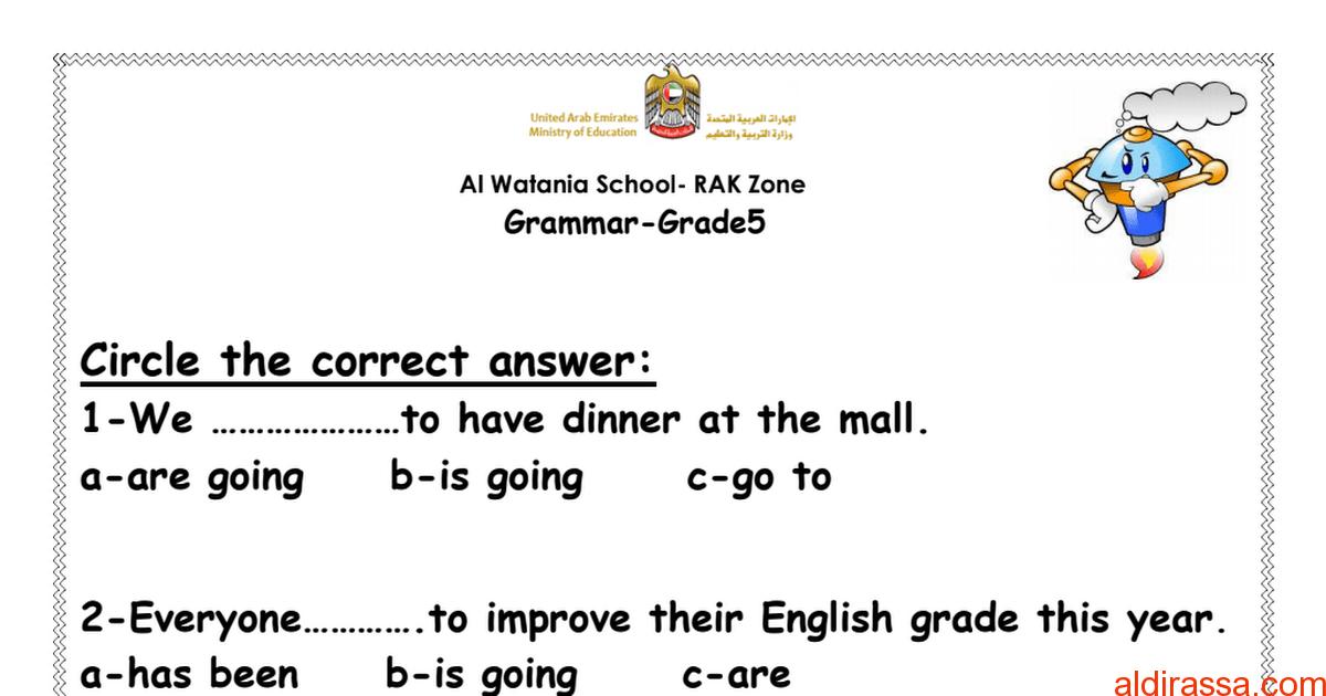 تدريبات على قواعد اللغة الإنجليزية للصف الخامس يليها نموذج الإجابة