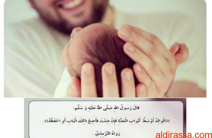 الحل لدرس رسالة إلى أبي لغة عربية الصف الاول الفصل الثالث