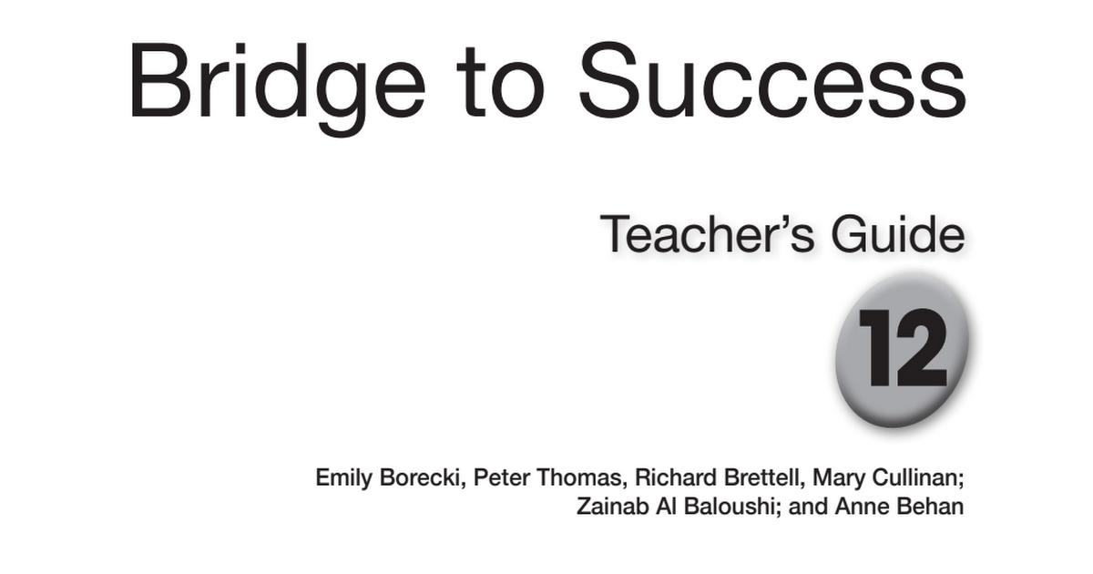 دليل المعلم إنجليزي الصف الثاني عشر الفصل الثالث