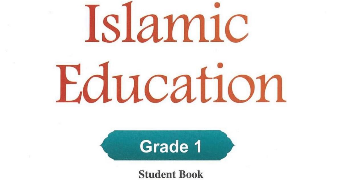 كتاب الطالب التربية الإسلامية لغير الناطقين باللغة العربية الصف الأول  الفصل الاول