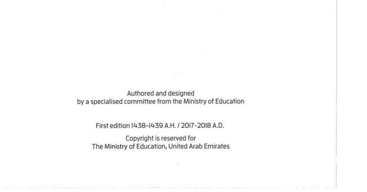 كتاب الطالب التربية الإسلامية لغير الناطقين باللغة العربية الصف الثاني الفصل الثاني