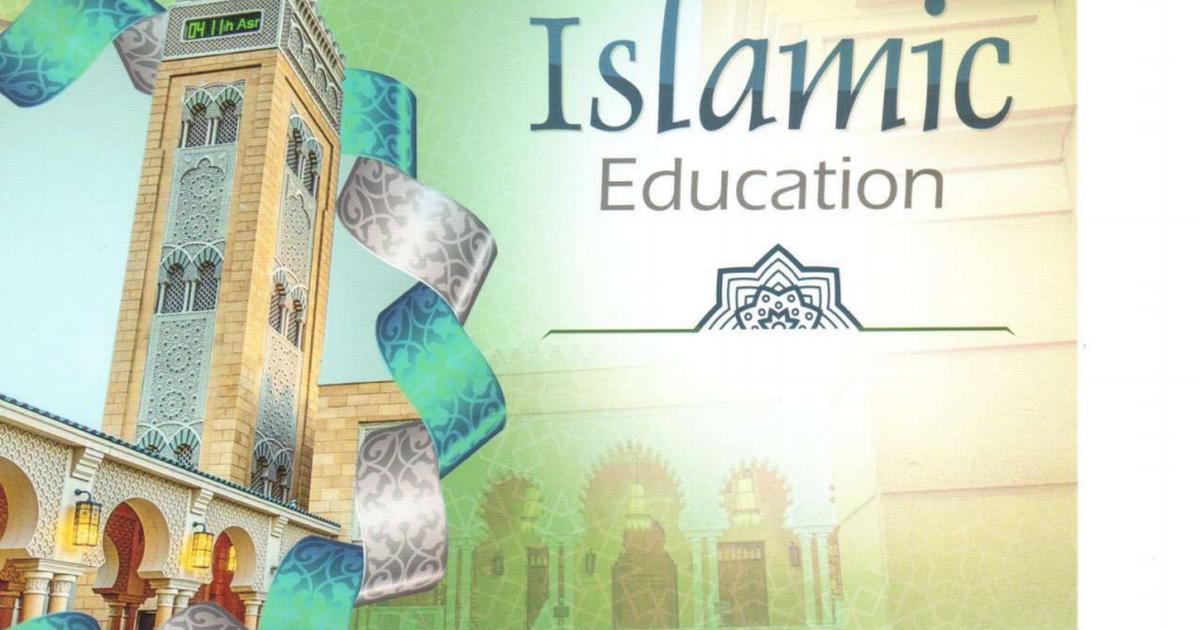 كتاب الطالب تربية إسلامية لغير الناطقين باللغة العربية الفصل الثاني للصف السادس