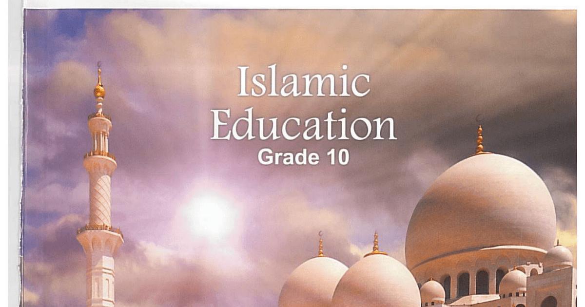 كتاب الطالب تربية إسلامية لغير الناطقين باللغة العربية الفصل الاول للصف العاشر