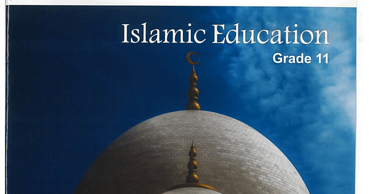 كتاب الطالب تربية إسلامية لغير الناطقين باللغة العربية الفصل الاول للصف الحادي عشر