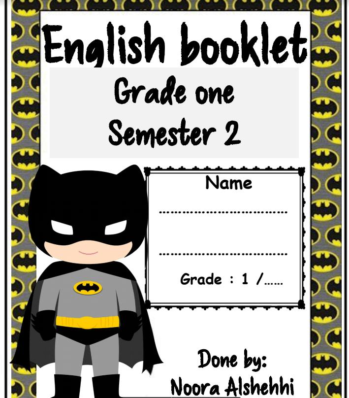 مذكرة انجليزي للصف الاول الفصل الثاني 2017-2018