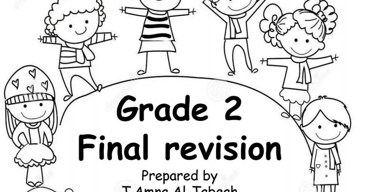مراجعة نهائية مع الحل لغة انجليزية للصف الثاني الفصل الثالث