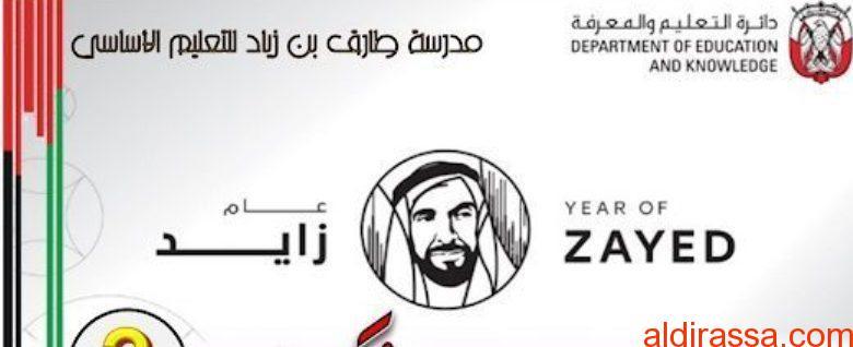 ملزمة لغة عربية الصف الاول الفصل الثالث